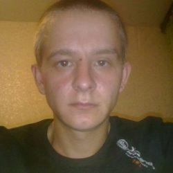 Парень. Ищу девушку для близкого общения в Новосибирске