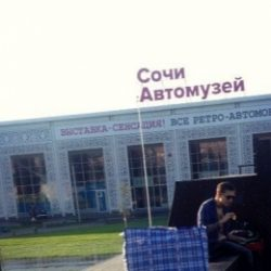 Парень, ищу девушку. Для интим встреч в Новосибирске.